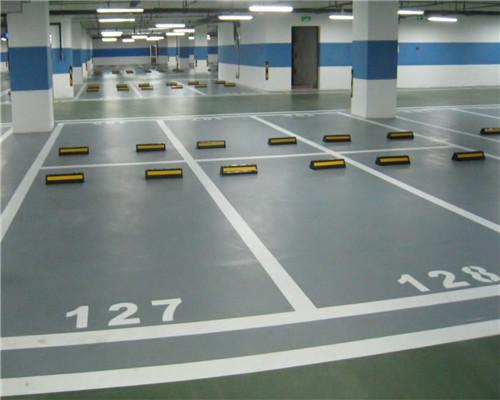 地下停车场地坪漆